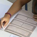 Παράταση προθεσμίας υποβολής Αίτησης-Δήλωσης για συμμετοχή αποφοίτων στις Πανελλαδικές Εξετάσεις των ΓΕΛ ή ΕΠΑΛ έτους 2021