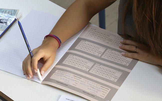Τι προβλέπει ο νέος νόμος για τους υποψήφιους ΓΕΛ με το 10% στις Πανελλαδικές εξετάσεις;