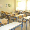 Η διαδικασία δικαιολόγησης των απουσιών μαθητών που συνοικούν με άτομα που πάσχουν από σοβαρά υποκείμενα νοσήματα