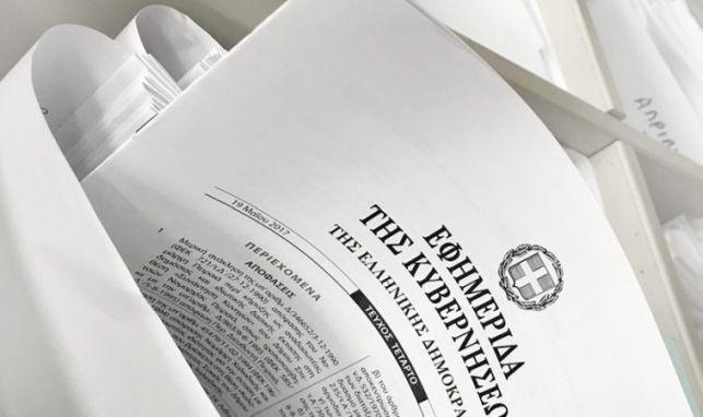 Από 8 έως 19 Μαρτίου 2021 η υποβολή  Αιτήσεων-Δηλώσεων των αποφοίτων για συμμετοχή στις πανελλαδικές εξετάσεις 2021