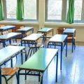 Πρόσκληση εκδήλωσης ενδιαφέροντος για τον χαρακτηρισμό σχολικών μονάδων ως Πρότυπων ή Πειραματικών