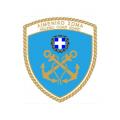 Εισαγωγή στις Σχολές Δοκίμων Σημαιοφόρων Λ.Σ.-ΕΛ.ΑΚΤ. και Δοκίμων Λιμενοφυλάκων με το σύστημα των Πανελλαδικών Εξετάσεων
