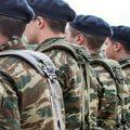 Προκήρυξη διαγωνισμού επιλογής σπουδαστών για τις στρατιωτικές σχολές κατά το 2021-2022
