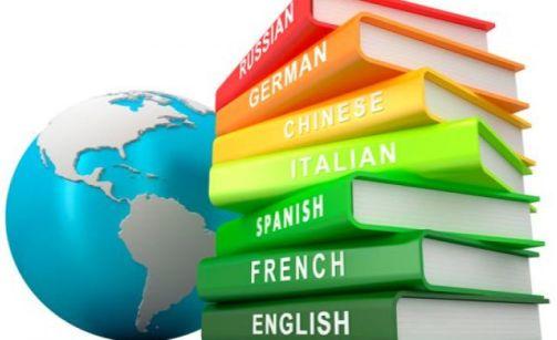 Τα δικαιολογητικά για την αναγγελία έναρξης και επικαιροποίησης ή ανανέωσης άσκησης του επαγγέλματος της διδασκαλίας σε Φροντιστήρια και Κέντρα Ξένων Γλωσσών και της κατ' οίκον διδασκαλίας