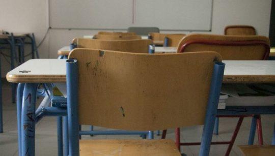 Καθορισμός των «Γραπτώς Εξεταζόμενων» μαθημάτων στις προαγωγικές εξετάσεις της Α' τάξης των ΕΠΑΛ και των Λυκείων των ΕΝΕΕΓΥ-Λ για το 2021-2022