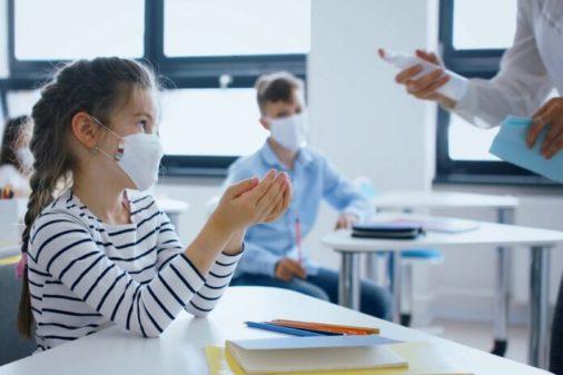 Υγειονομικοί έλεγχοι στα σχολεία για το σχολικό έτος 2021-2022