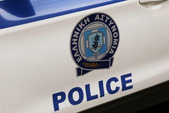 Μάρτιο και Απρίλιο του 2022 οι προκαταρκτικές εξετάσεις των υποψηφίων για τις Αστυνομικές Σχολές