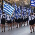 Πώς θα γιορταστεί η επέτειος της Εθνικής Εορτής της 28ης Οκτωβρίου στα σχολεία ΔΕ για το 2021-2022